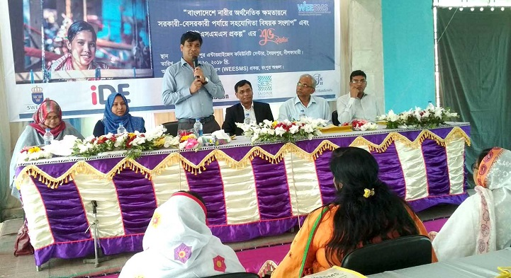 Inauguration of the WiSMs project at Syedpur