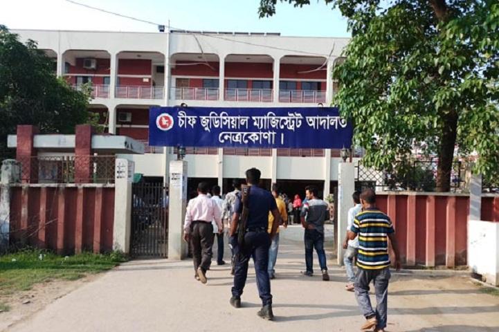 Netrakona-Adalot-নেত্রকোনা-জেলহাজত-Netrokona BNP leaders and workers in jail