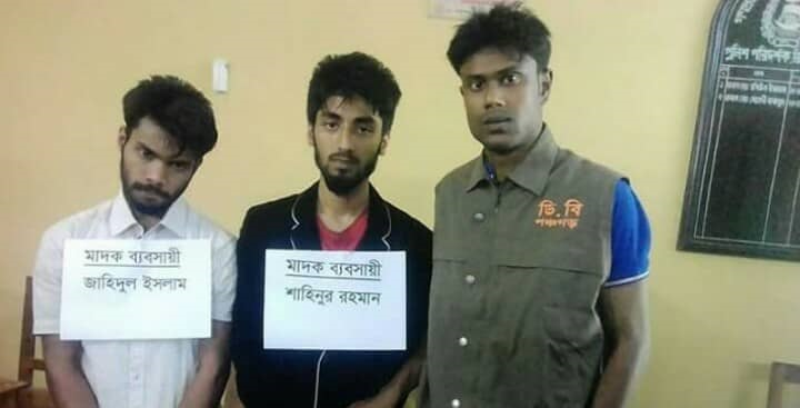 The arrest of two drug dealer DB in Panchagarh