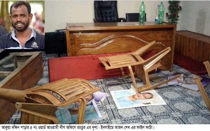 আজাদ বাহিনীর শসস্ত্র সন্ত্রাসী তান্ডবে আইনশৃঙ্খলা বাহিনী নিষ্ক্রিয়