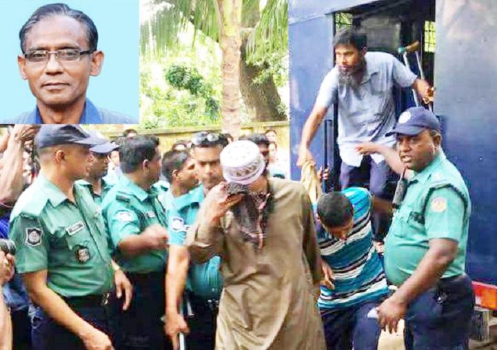 রাবি শিক্ষক রেজাউল হত্যা মামলার রায় দু'জনের ফাঁসি, ৩ জনের যাবজ্জীবন