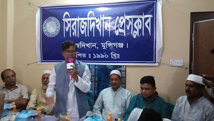 সিরাজদিখান প্রেসক্লাবে বদিউজ্জামান ডাবলুর ইফতার মাহফিল