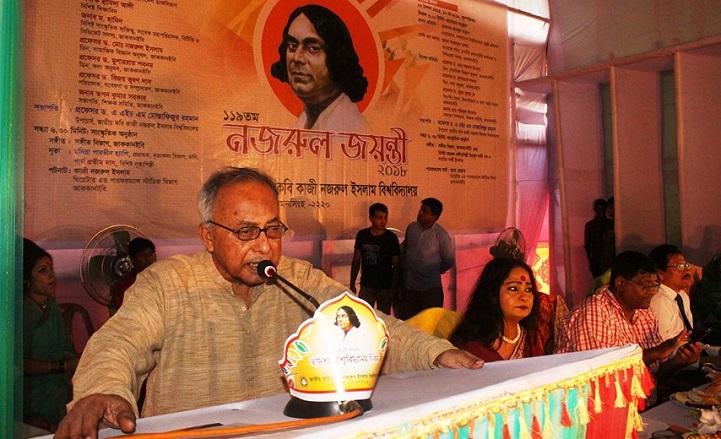কবি নজরুল বিশ্ববিদ্যালয়ে ১১৯তম নজরুল জয়ন্তী উদযাপিত