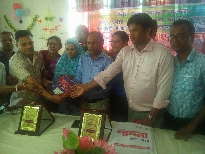 মদনে উপজেলা স্বাস্থ্য কমপ্লেক্সে বিদায় সংবর্ধণা