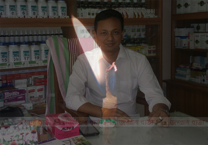 আশার আলো---ডাঃ রাজেশ চক্রবর্তী (পার্থ)