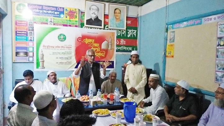 গৌরীপুর রিপোটার্স ক্লাবে দোয়া ও ইফতার মাহফিল অনুষ্ঠিত