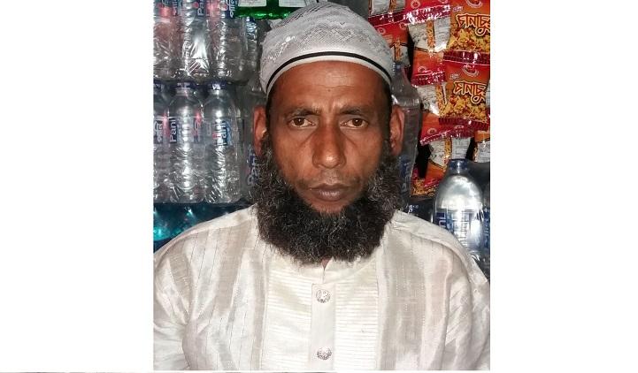 জেলা অটো টেম্পু শ্রমিক ইউনিয়নে আব্দুল হামিদ সাধারন সম্পাদক নির্বাচিত