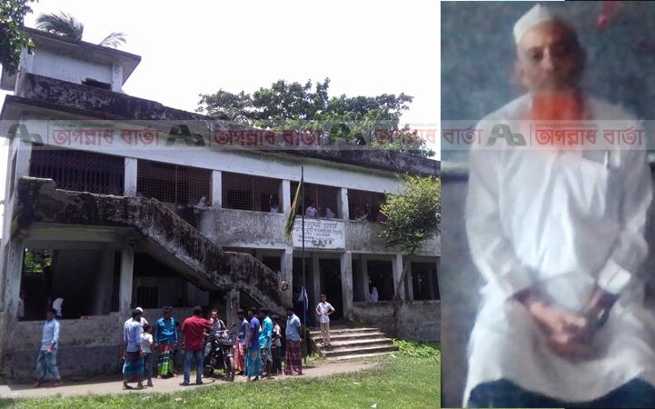 রুপালী পাগলীর ভয় দেখিয়ে অসংখ্য ছাত্রীকে ধর্ষণ