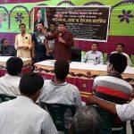পলাশবাড়ীতে উপজেলা বিএনপির শাহাদৎ বার্ষির্কী ও ইফতার মহাফিল