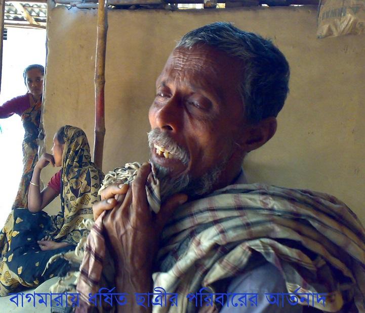 বাগমারায় ধর্ষণ মামলা তুলে নেওয়ার জন্য ধর্ষিতার পরিবারকে হুমকীর অভিযোগ