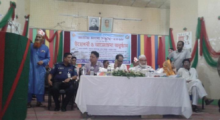 পুঠিয়ায় জাতীয় মৎস্য সপ্তাহ উপলক্ষে র্যালী ও আলোচনা সভা