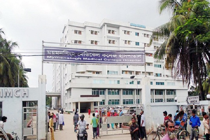 ময়মনসিংহ মেডিকেল কলেজ হাসপাতালে কোটি কোটি টাকা লুটপাট