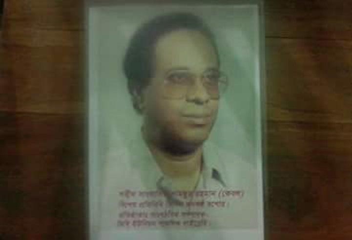 শার্শায় সাংবাদিক শামছুর রহমান কেবল'র মৃত্যুবার্ষিকী পালিত