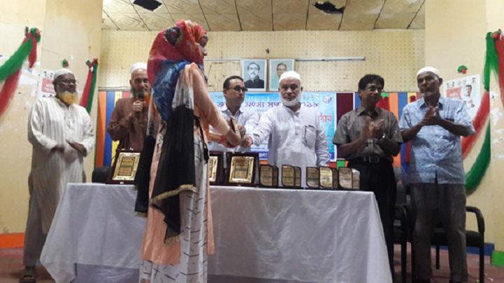 পুঠিয়ায় জাতীয় মৎস্য সপ্তাহের সমাপনী অনুষ্ঠান
