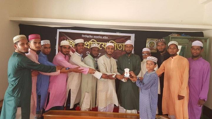 সিরাজাম মুনিরা সাংস্কৃতিক পরিষদ গজল প্রতিযোগীতা-২০১৮