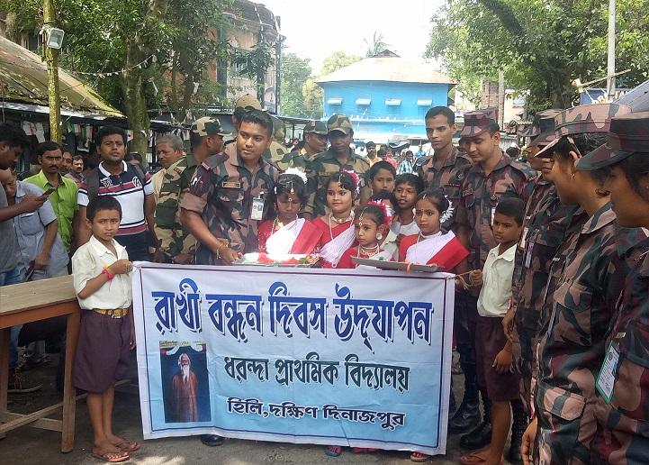 """হিলি সীমান্তে বিজিবি-বিএসএফ """"রাখি বন্ধন"""" উৎসব পালিত"""