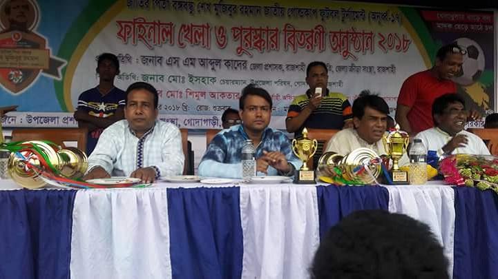 জাতীয় গোল্ড কাপ ফুটবল টুর্নামেন্টের ফাইনালে কাঁকনহাট বিজয়ী