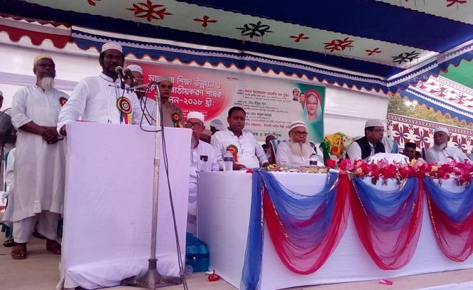 নান্দাইলে মাদ্রাসা শিক্ষা উন্নয়নে মহা সমাবেশ অনুষ্ঠিত