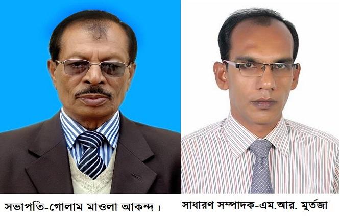 মাদারীপুর জেলা সাংবাদিক কল্যাণ সমিতির কমিটি গঠন