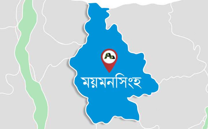 ঈশ্বরগঞ্জ-Ishwargonj