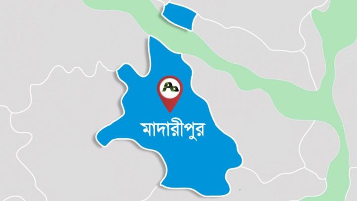 মাদারীপুর-Madaripur