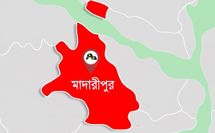Madaripur-মাদারীপুর