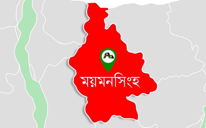 Mymensingh-ময়মনসিংহ