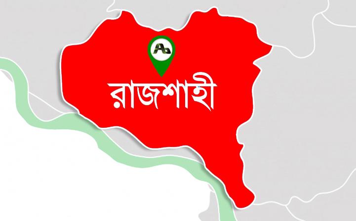 Rajshahi-রাজশাহী