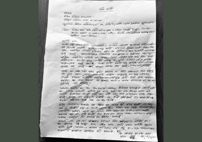 বিএনপির মনোনীত প্রার্থী গোলাম মাওলা রনি জীবনের নিরাপত্তা চেয়ে প্রধান নির্বাচন কমিশনারের কাছে খোলা চিঠি