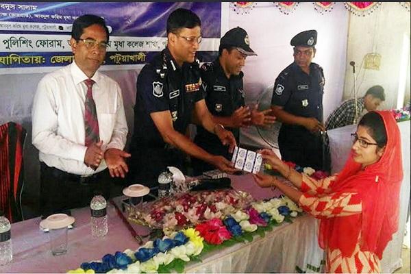 পটুয়াখালী সরকারী কলেজের বার্ষিক ক্রীড়ানুষ্ঠান অনুষ্ঠিত