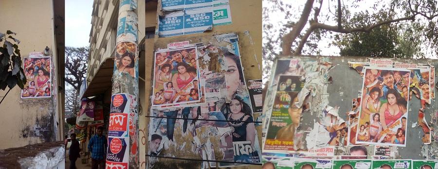 অশ্লিল পোস্টারে আচ্ছাদিত ময়মনসিংহ শহর