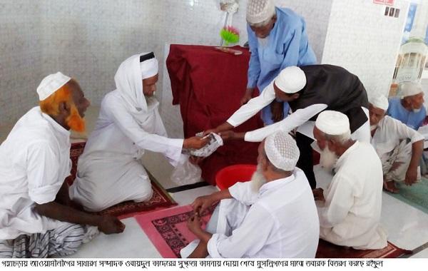 গঙ্গাচড়ায় ওবায়দুল কাদেরের সুস্থ্যতা কামনায় দোয়া মাহ্ফিল