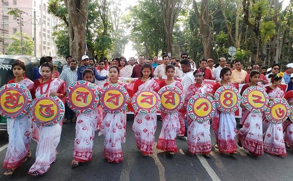 লক্ষ্মীপুরে বাংলা নববর্ষবরণে মঙ্গল শোভাযাত্রা