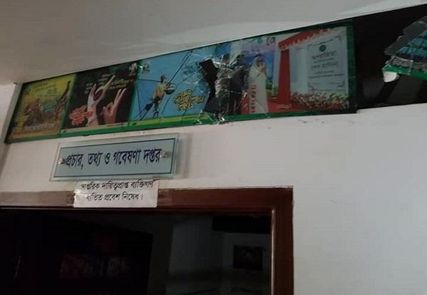বেনাপোল পৌর আওয়ামীলীগ অফিসে চুরি ও ভাংচুর