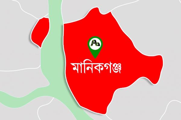 Manikganj-মানিকগঞ্জ