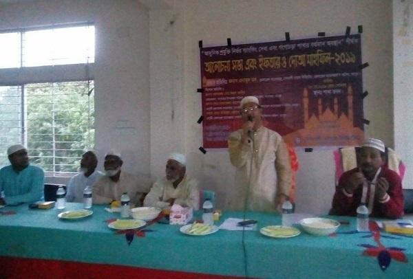 সোনালী ব্যাংক গঙ্গাচড়া শাখার ইফতার মাহফিল অনুষ্ঠিত