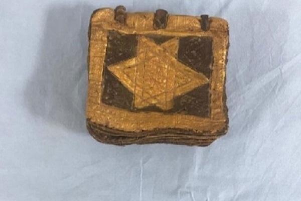 ১৫শ বছরের পুরনো ধর্মীয় বই উদ্ধার