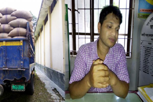 নলদী খাদ্যগুদামে ধান ভর্তি ট্রাক ওসিএলএসডি'র বিরুদ্ধে অনিয়ম অভিযোগ