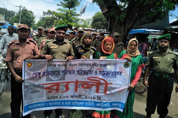 আটোয়ারীতে ডেঙ্গু প্রতিরোধে আনসার বাহিনীর র্যালি