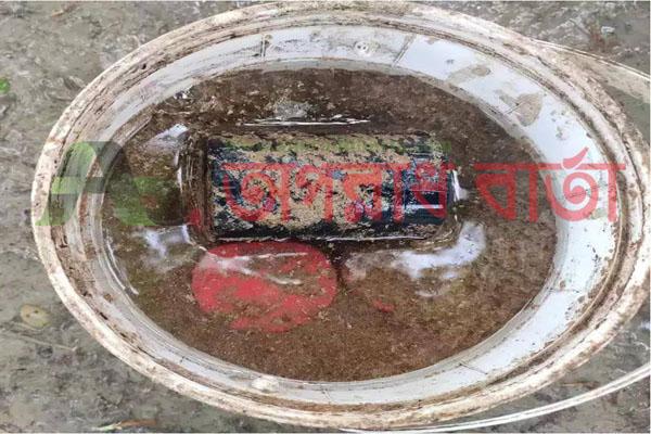 বেনাপোল পাঁচভুলোট গ্রাম থেকে ৬টি তাজা হাতবোমা উদ্ধার