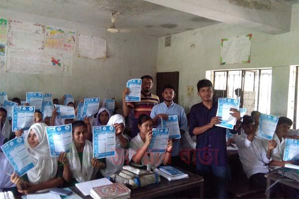 লক্ষ্মীপুরে ডেঙ্গু প্রতিরোধে শিক্ষার্থীদের মাঝে লিফলেট বিতরণ