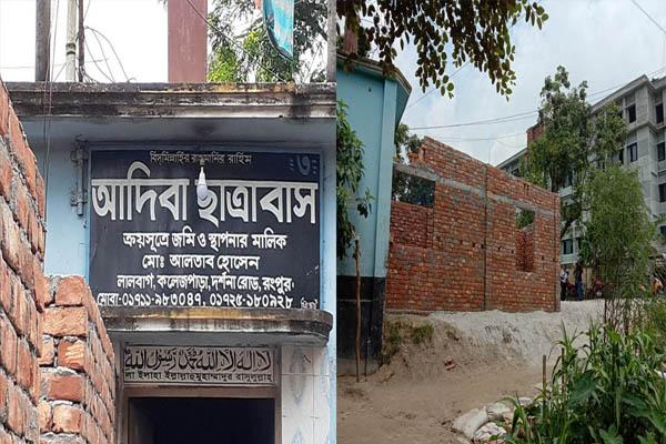 সরকারী কলেজের সোয়া ৩একর জমি প্রভাবশালীদের দখলে