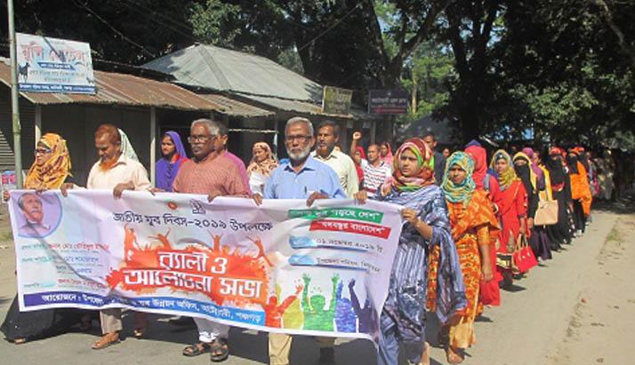 আটোয়ারীতে জাতীয় যুব দিবস উদযাপন