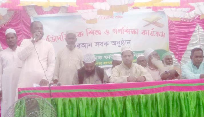 পার্বতীপুরে ইসলামিক ফাউন্ডেশনের কুরআন সবক অনুষ্ঠান