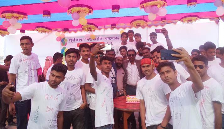 পূর্বধলা সরকারি কলেজে শহীদ বুদ্ধিজীবী দিবসে 'র্যাগ ডে' পালন