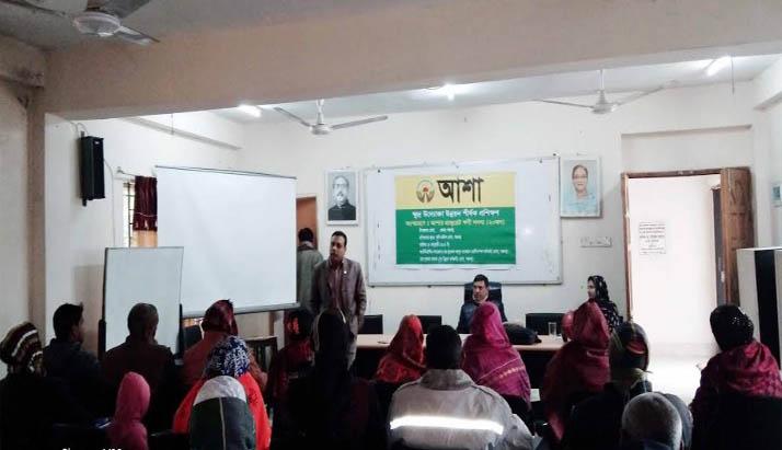 বোদায় এনজিও আশার উদ্যোগে ক্ষুদ্র উদ্যোক্তা উন্নয়ন শীর্ষক গ্রাজুয়েট প্রশিক্ষণ