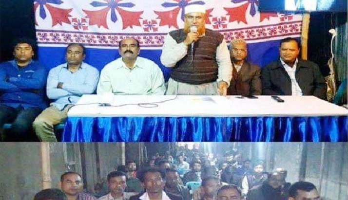 আইন শৃঙ্খলা নিয়ে উদ্বিগ্ন ফুলবাড়ী থানা ব্যবসায়ী সমিতির প্রতিবাদ সভা অনুষ্ঠিত
